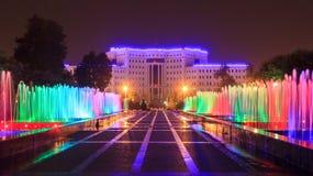 National Library of Tajikistan. Dushanbe, Tajikistan Royalty Free Stock Photos