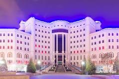 National Library of Tajikistan. Dushanbe, Tajikistan Royalty Free Stock Images