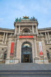 National Library in Vienna Royalty Free Stock Images