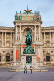 National Library in Vienna Royalty Free Stock Photography