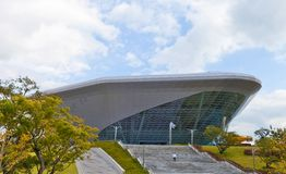 National Maritime Museum in Busan, South Korea Royalty Free Stock Photography
