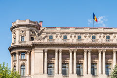 The National Military Circle (Cercul Militar National) In Bucharest Stock Images