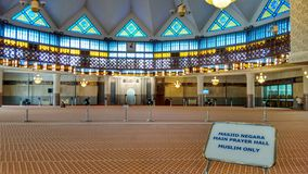 National Mosque of Malaysia Royalty Free Stock Photography