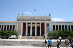 National Museum of Athens Stock Photography