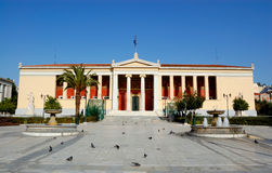 Main building of the old university of Athens, Greece stock photo