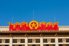 National Museum of China Royalty Free Stock Photos