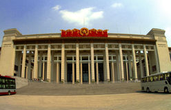National Museum of China Royalty Free Stock Photography
