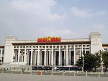 The National Museum of China Royalty Free Stock Photos