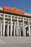 National Museum of China reopens after renovations Stock Photo
