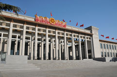 National Museum of China reopens after renovations Royalty Free Stock Image