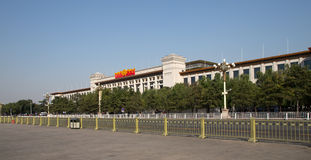 National Museum of China on Tienanmen Square, Beijing Stock Image