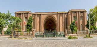 National Museum of Iran building Exterior Stock Photo