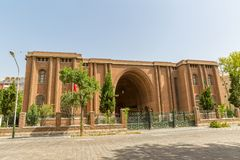 National Museum of Iran Exterior Royalty Free Stock Photo