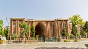 National Museum of Iran in Tehran Stock Image