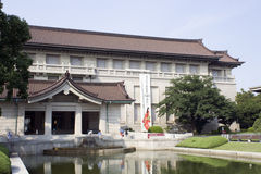 National museum of Japan Stock Photo