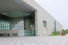 National Museum of Korea Royalty Free Stock Photography