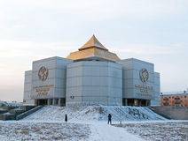 National museum in Kyzyl royalty free stock image