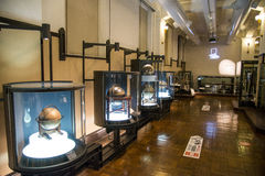 National Museum of Nature and Science in Japan. 2 Royalty Free Stock Photography