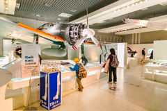 National Museum of Nature and Science in Tokyo, Japan. TOKYO, JAPAN - NOVEMBER 25 2015: National Museum of Nature and Science offers a wide variety of natural stock photography
