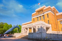 National Museum of Nature and Science in Tokyo, Japan. TOKYO, JAPAN - APRIL 29 2018: National Museum of Nature and Science offers a wide variety of natural stock image