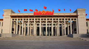 Free National Museum Of China Reopens After Renovations Royalty Free Stock Images - 18704009