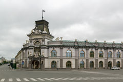 The National Museum of the Republic of Tatarstan, Kazan. National Museum of the Republic of Tatarstan occupies an ornate 1770 building and has a large Stock Photography