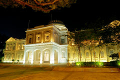 National Museum of Singapore. Royalty Free Stock Photo