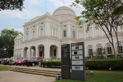 National Museum of Singapore Royalty Free Stock Photos