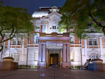 National Museum of Taiwanese Literature Royalty Free Stock Photo