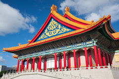 National Music Hall Of Taiwan Royalty Free Stock Photos