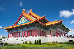 National music Hall of Taiwan Royalty Free Stock Photo