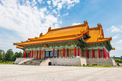 National music Hall of Taiwan Royalty Free Stock Photos
