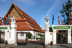 National musuem in bangkok,thailand Stock Photos