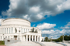 The National Opera and Ballet Theater Building Royalty Free Stock Photography
