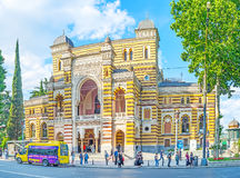 The National Opera Theater of Tbilisi Stock Image