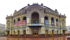 National Opera of Ukraine, Kiev Royalty Free Stock Photography