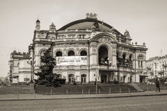 National Opera of Ukraine in Kyiv, Ukraine Stock Photo