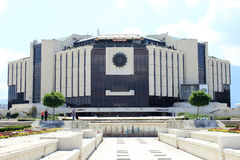 National Palace of Culture in Sofia. SOFIA, BULGARIA - CIRCA AUGUST 2013 - National Palace of Culture (Natsionalen dvorets na kulturata in Bulgarian) in the Stock Photography