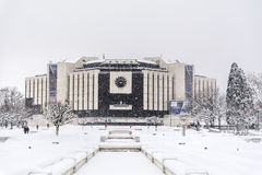 National Palace of Culture in Sofia, Bulgaria covered with snow Stock Images