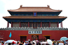 The National Palace Museum Royalty Free Stock Photo