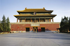National Palace Museum beijing Stock Image
