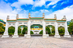 National Palace Museum Gate Stock Photography