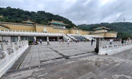 National Palace Museum, Taipei Royalty Free Stock Image