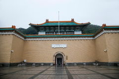 National Palace Museum in Taipei after the rain Royalty Free Stock Image