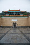 National Palace Museum in Taipei after the rain Royalty Free Stock Photo