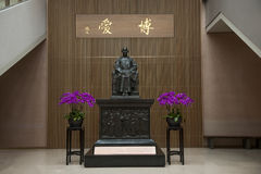 National Palace Museum, Taipei, Sun Yat-sen statue Stock Photography