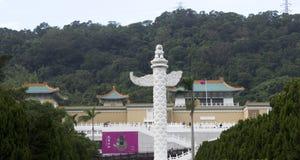 National Palace Museum Taipei Taiwan Stock Photography