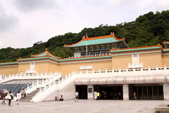 National Palace Museum Taiwan Royalty Free Stock Photo