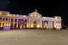 National Palace View at night fromManagua, Nicaragua Stock Photography