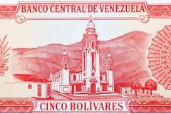 Free National Pantheon From Venezuelan Money Stock Photography - 217972432